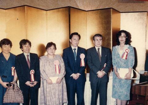 帝国ホテルで鄧林-平山郁夫-馬驍水墨画集の出版を祝う会