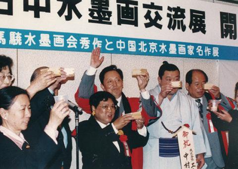 1996年実行委員長鄧林