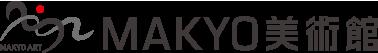 MAKYO美術館 logo