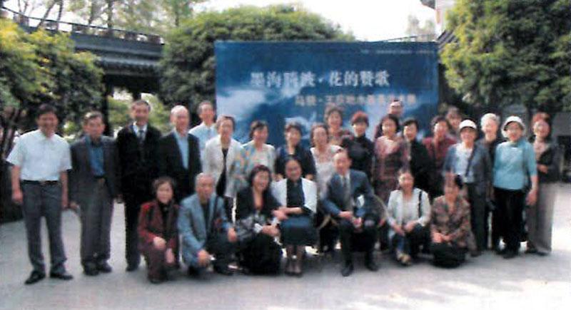 200904_馬驍・王荻地芸術展