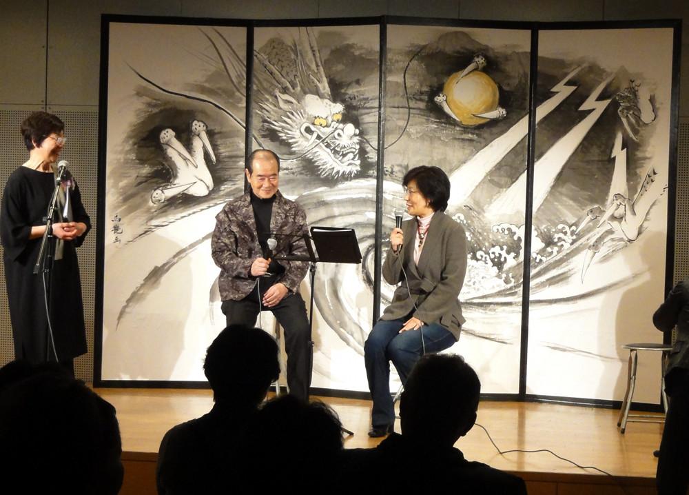 2012年3月9日【コラボ】馬艶と朗読ユニットAIU、テーマ「龍」